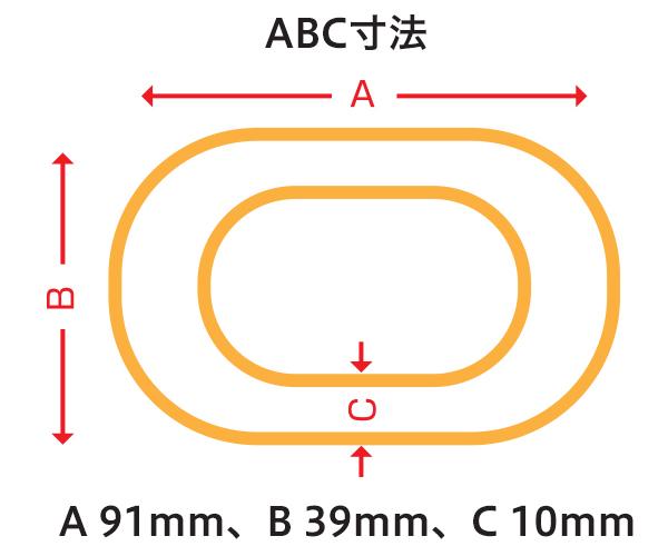 YP-10 10φプラチェーン