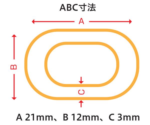 YP-3 3φプラチェーン